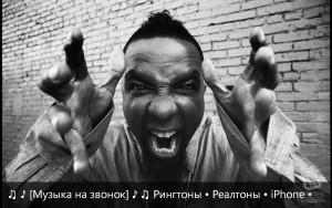 Tech N9ne – Come Gangsta