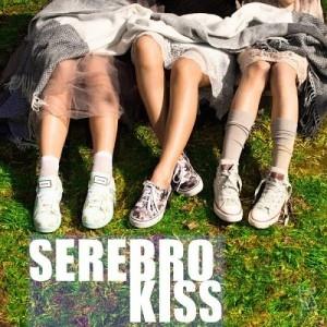 SEREBRO – Dirty Kiss