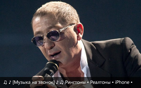 Григорий Лепс – Я счастливый