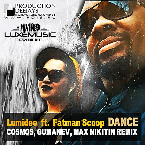 Lumidee ft. Fatman Scoop - Dance (Cosmos, Gumanev, Max Nikitin Remix)