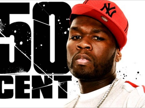 50 cent you dont know songtext: